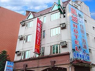 Kai Chen Hotel