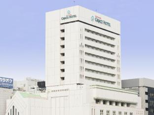 /shin-yokohama-grace-hotel/hotel/yokohama-jp.html?asq=jGXBHFvRg5Z51Emf%2fbXG4w%3d%3d