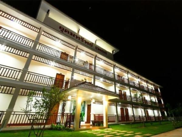 Udomsup Place Nakhonratchasima