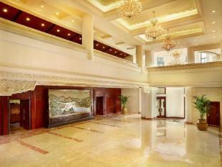 Grand Mercure Xian on Renmin Square Xian - Grand Theater Reception