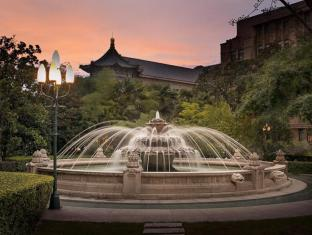 Grand Mercure Xian on Renmin Square Xian - Garden