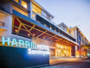 /harris-hotel-seminyak/hotel/bali-id.html?asq=m%2fbyhfkMbKpCH%2fFCE136qQsbdZjlngZlEwNNSkCZQpH81exAYH7RH9tOxrbbc4vt