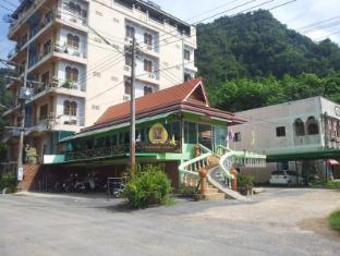 Tawantai Hotel