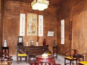 Huangshan Xidi Mingju Inn