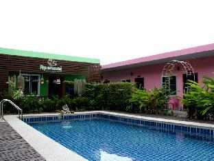 Rommai Rimnaam Resort Rommai Rimnaam Resort
