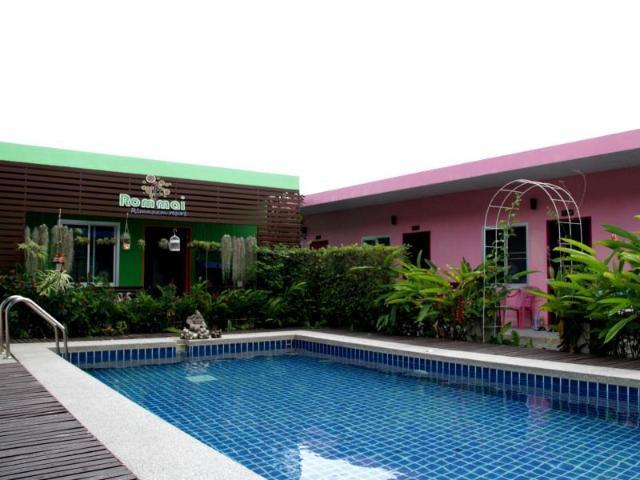 ร่มไม้ริมน้ำ รีสอร์ท – Rommai Rimnaam Resort