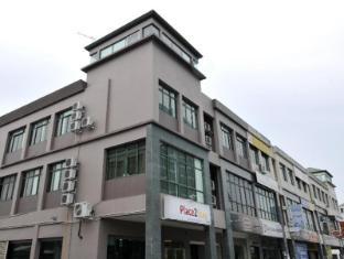 Place2Stay @ RH Plaza Hotel