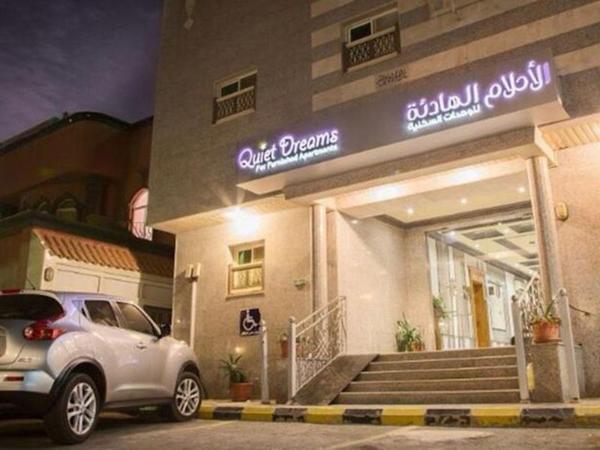 Quiet Dreams Al Murjan Branch Jeddah