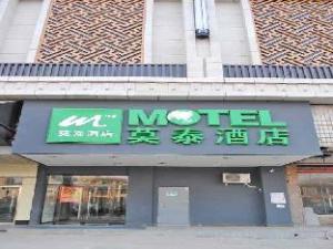 Motel 168 Shijiazhuang Financial Street