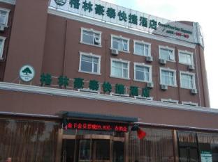 Greentree Inn Beijing Fangshan Liangxiang Kaixuan Street Express Hotel