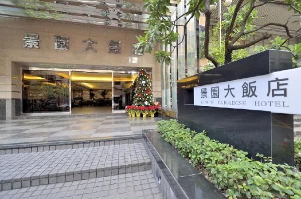 Kings Paradise Hotel Taoyuan