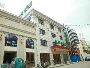 Greentree Inn Taizhou Linhai Passenger Transport Center Lamei Road Business Hotel