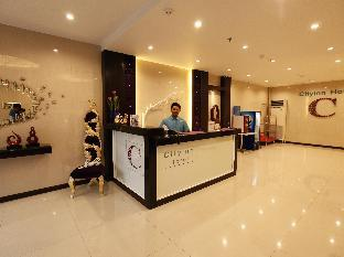 picture 5 of Cityinn Hotel