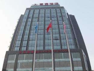 Chengdu Gladden Hotel
