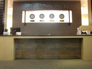 USC トレーニング ホテル