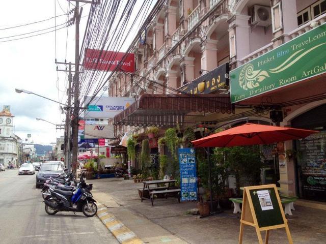 ภูเก็ตบลู โฮสเทล – Phuket Blue Hostel