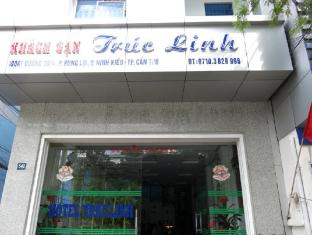 /truc-linh-hotel/hotel/can-tho-vn.html?asq=jGXBHFvRg5Z51Emf%2fbXG4w%3d%3d
