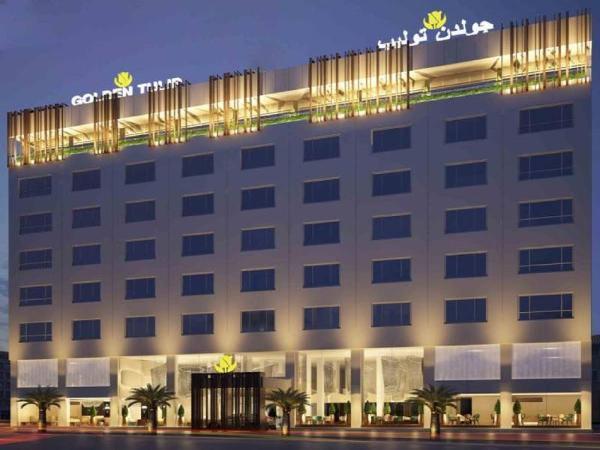 Golden Tulip Dammam Corniche Hotel Dammam