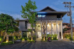 iSilver Hotel โรงแรมไอซิลเวอร์
