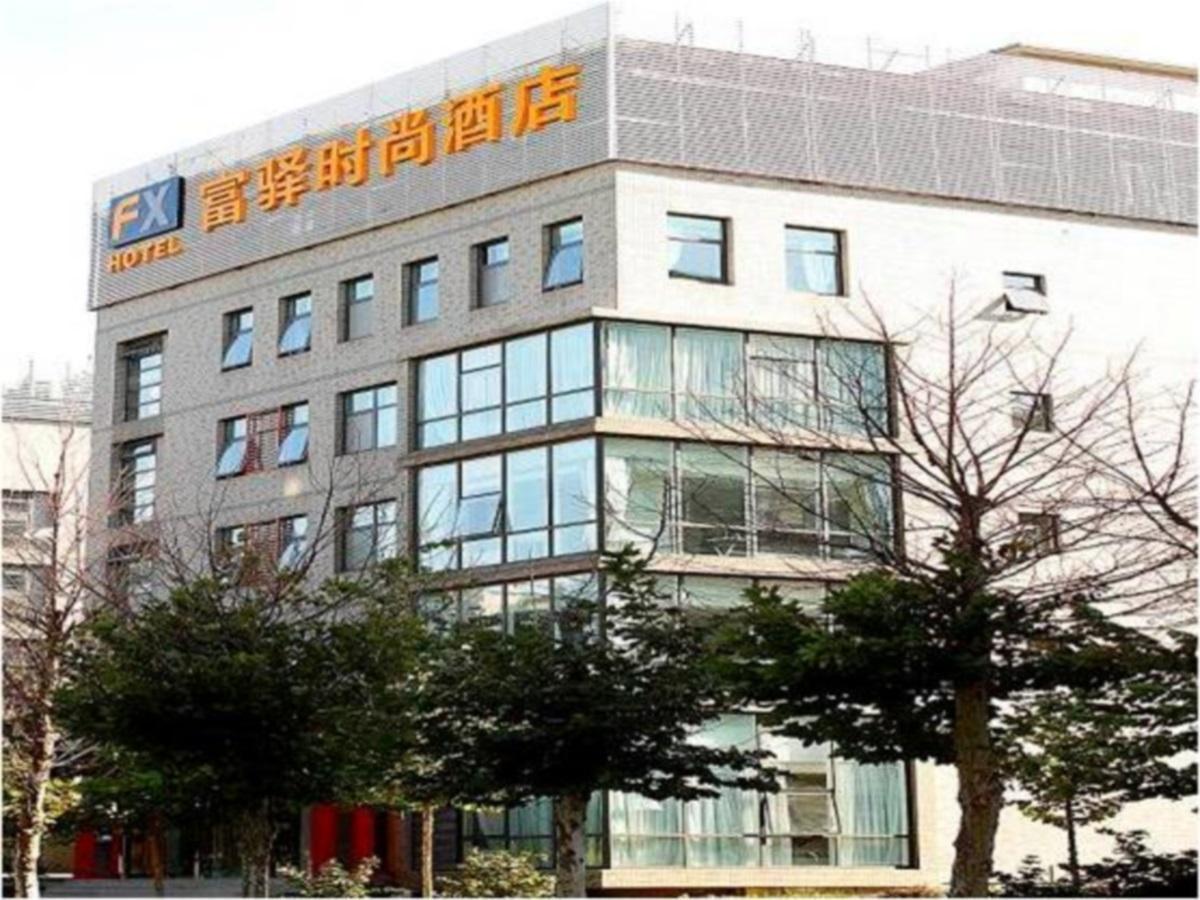 FX Hotel Headquarter Beijing