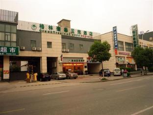 Greentree Inn Shanghai Zhangjiang Sunqiao Road Shell Hotel