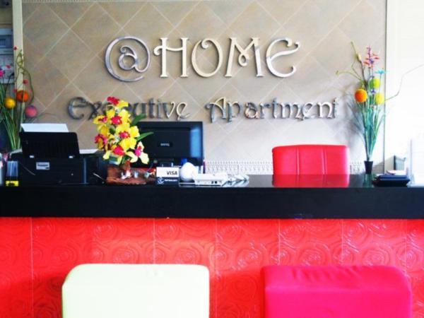 @Home Executive Apartment Pattaya