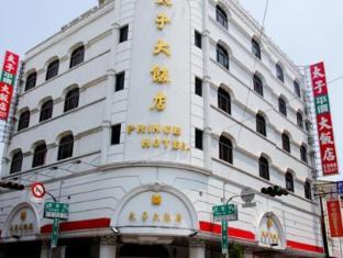 /ms-my/tai-zih-hotel/hotel/tainan-tw.html?asq=jGXBHFvRg5Z51Emf%2fbXG4w%3d%3d