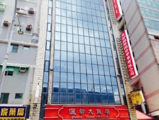 /ms-my/li-duo-hotel/hotel/tainan-tw.html?asq=jGXBHFvRg5Z51Emf%2fbXG4w%3d%3d