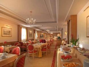 Residenza Paolo VI רומא - מסעדה