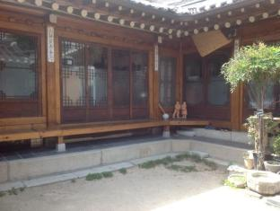 Woori Guesthouse