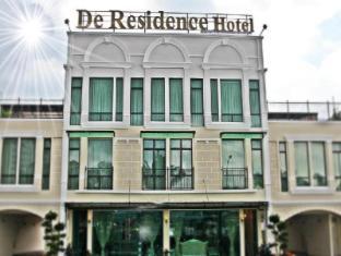 德精品公寓酒店
