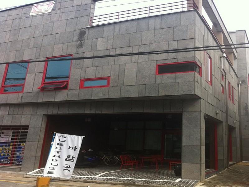 Baramgot Guesthouse