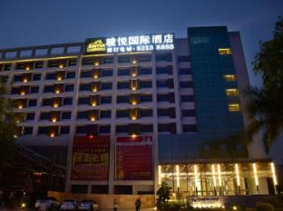 /dongguan-junyue-internation-hotel/hotel/dongguan-cn.html?asq=jGXBHFvRg5Z51Emf%2fbXG4w%3d%3d