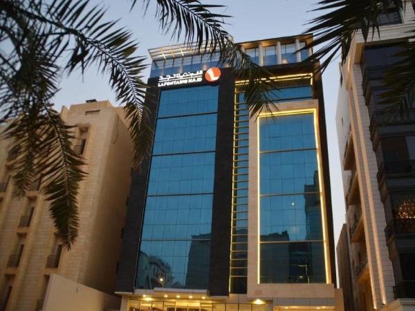 Lafontaine Najd Jeddah