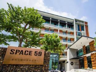 Space 59 Hotel - Ratchaburi