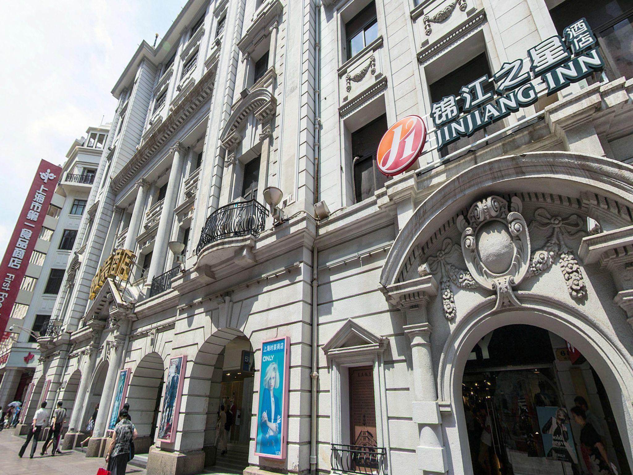 Jinjiang Inn Select Shanghai Nanjing Road Pedestrian Street