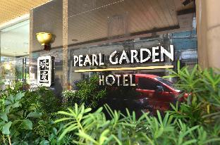 picture 1 of Pearl Garden Hotel