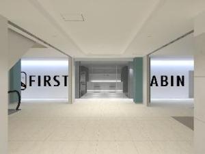 First Cabin Hakata