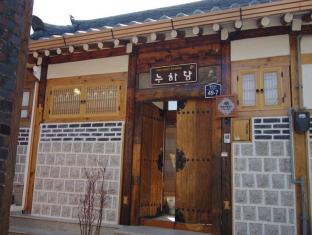 Nuhadang Hanok Guesthouse
