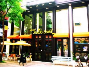 /fr-fr/jeonju-story-guesthouse/hotel/jeonju-si-kr.html?asq=vrkGgIUsL%2bbahMd1T3QaFc8vtOD6pz9C2Mlrix6aGww%3d