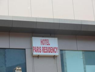 Hotel Paris Residency