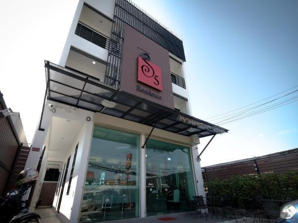 S5 Residence and Cafe Phuket