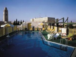 Dan Panorama Jerusalem Hotel Jerusalem - Swimming Pool