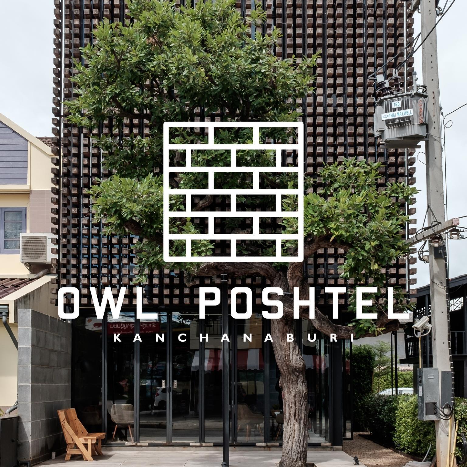 Owl Poshtel Kanchanaburi โอวล์ พอชเทล กาญจนบุรี