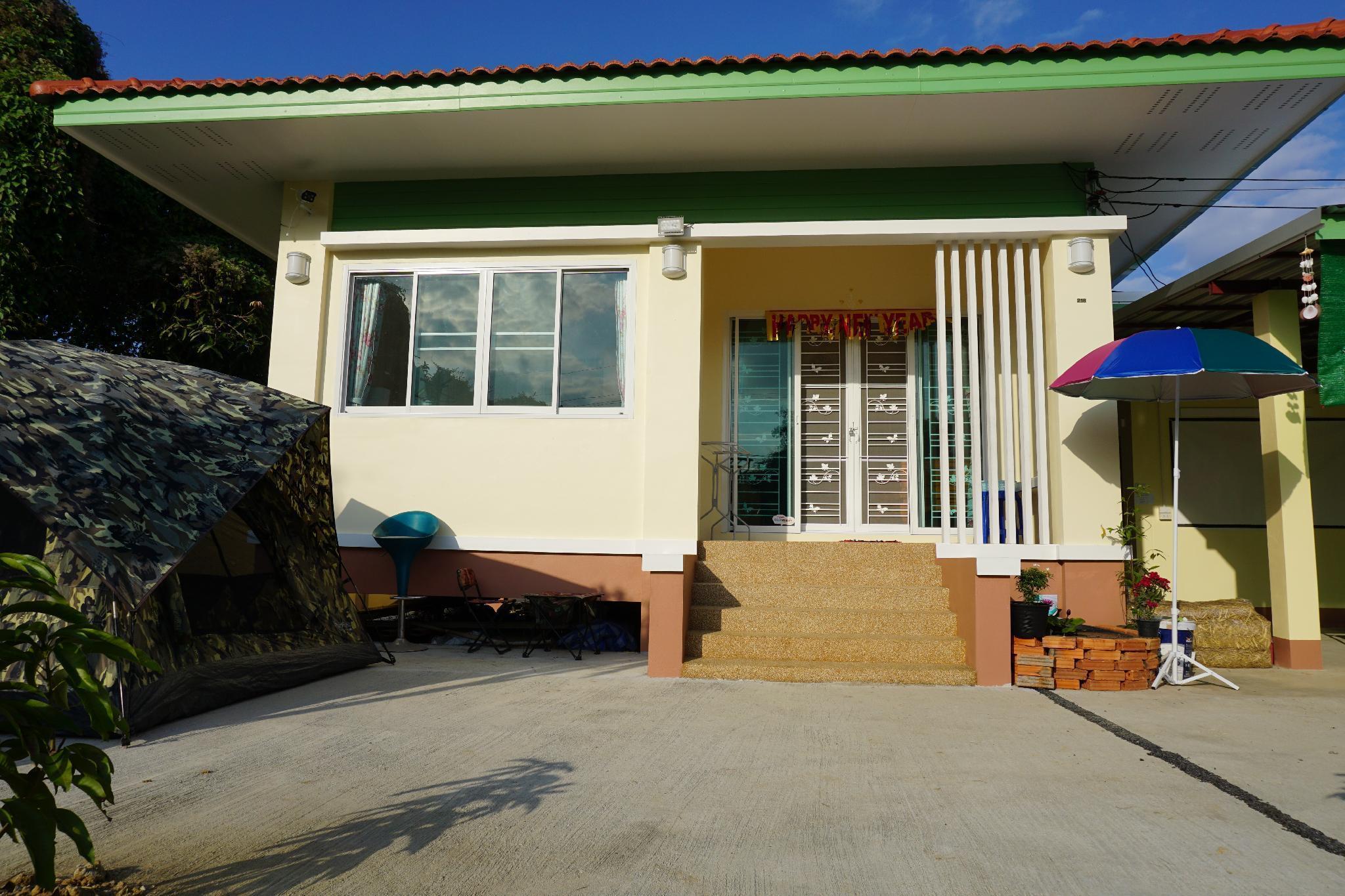 MuanJai Homestay (Price per night for 2-4 person) ม่วนใจ๋โฮมสเตย์