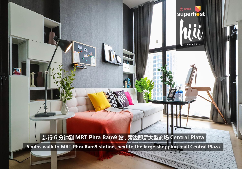 Hiii Loft Apt.@CBD MRTPhetchaburi Pharma9 BKK081