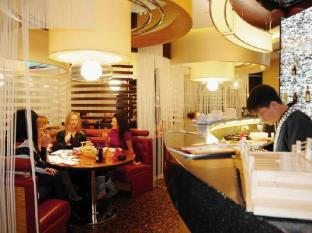 Alfa Hotel Izmailovo Complex Moscow - Pub/Lounge