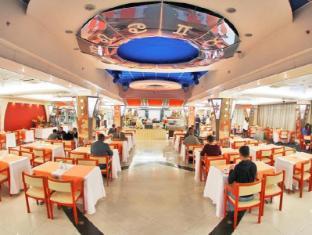 Alfa Hotel Izmailovo Complex Moscow - Restaurant