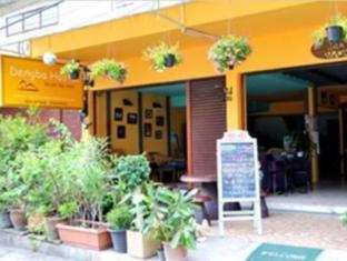 Deng Ba Hostel Chiang Mai