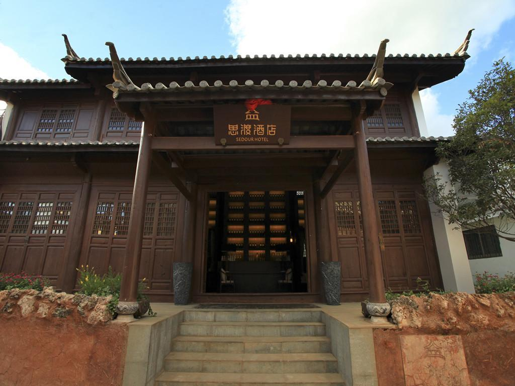 Lijiang Sedour Hotel